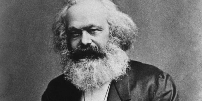 Проектор Карл Маркс